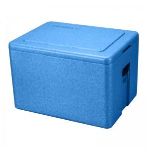 Термоконтейнер H-65L (синий) Foodatlas