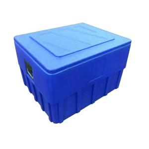 Термоконтейнер H-65L синий Foodatlas