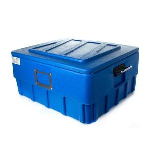 Термоконтейнер H-40L синий Foodatlas
