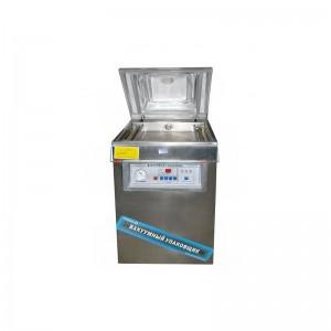 Вакуумный упаковщик DZ-400/2H Foodatlas Eco