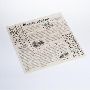Бумага для подачи «Газета» 1000 шт 300х300 мм