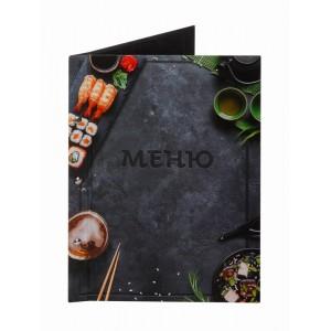Папка для меню «Суши»
