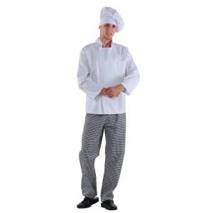 Куртка повара на молнии белая [0295]