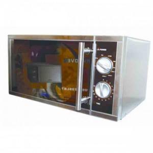 Печь микроволновая Gastrorag WD90023SLB7